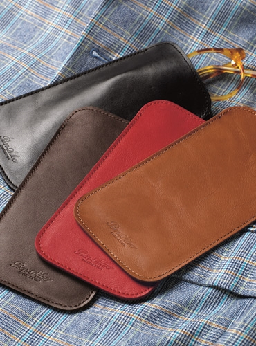 Fine Leather Eyeglass Cases