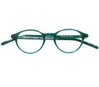 Elongated P3 Frame in Emerald