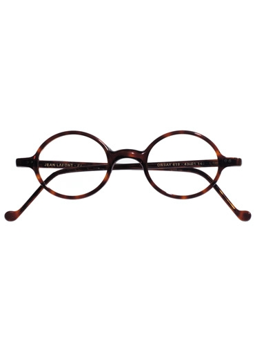 Small Round Frame in Dark Tortoise